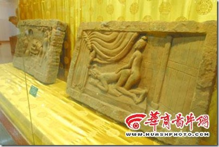 Интересное сексуальное изобретение Древнего Китая - презервативы