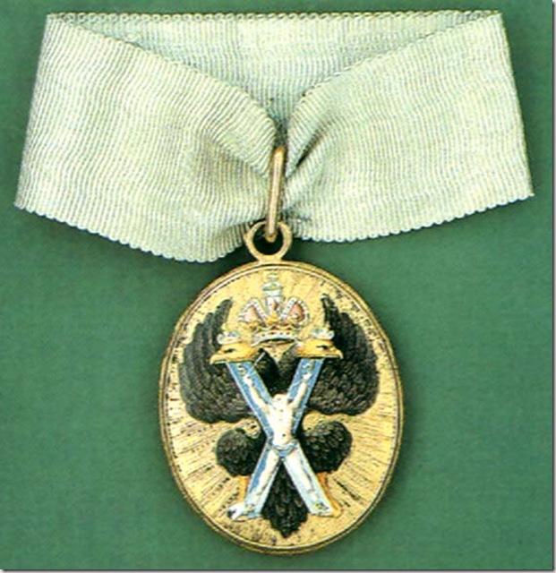Картинки по запросу Медальон с Андреевским крестом