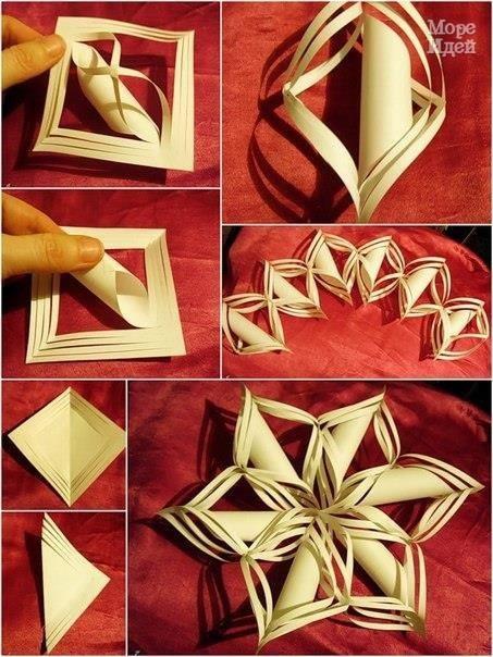 Снежинка объемная из бумаги своими руками фото поэтапно